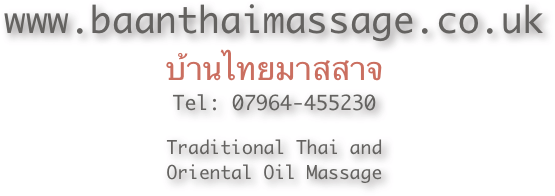 www.baanthaimassage.co.uk